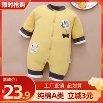 新生婴儿儿衣服加棉加厚保暖宝宝夹棉连体衣秋冬套装外出冬装外套