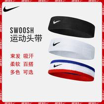 正品Nike耐克头带男女运动吸汗头巾健身篮球瑜伽跑步止汗束发带潮
