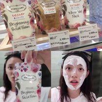周周美妆日本POPO LABO泡沫洗面奶 保湿蜂蜜啫喱面膜 ins热门推荐