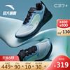 安踏C37加+软跑鞋2021新款男鞋女鞋夏季跑步鞋软底网面透气运动鞋