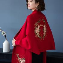 旗袍披肩女秋冬新款羊绒刺绣结婚妈妈外搭带袖子斗篷披风开衫外套