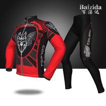 百淄达Baizida 冬季抓绒长袖分体轮滑服骑行服速滑服跑步服比赛