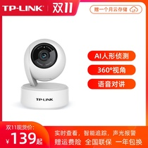 (Fast delivery) TP-LINK wireless camera wifi network small indoor monitor home outdoor monitoring TPLINK HD panoramic home night vision 360 degrees connected to mobile phone remote