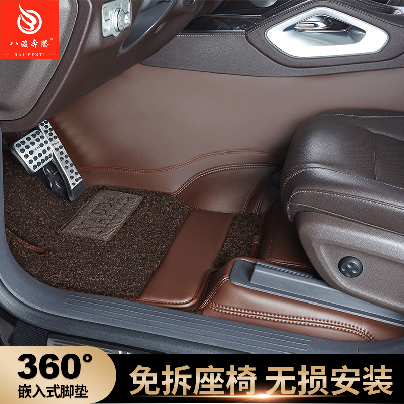 The 360 air bag is designed for Mercedes gle350 gle450 gls450e300l cars with fully enclosed footrests