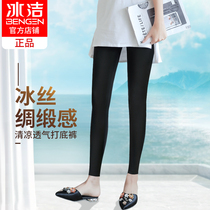 Ice-clean ice thin black spring stretch skinny foot pants