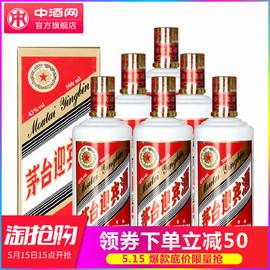中酒網官方旗艦店
