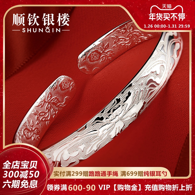 S9999 pure silver bracelet mother model flowers like gold-footed silver jewelry original silver bracelet opening to send elder gifts