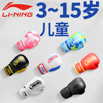 Li Ning childrens boxing gloves boxing 抟 girls to train to fight toddlers parent-child suits