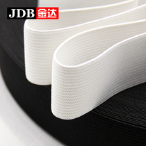 Loose bandwidth plus thick elastic fine rubber band loose tight rope household pants childrens clothing accessories oak band