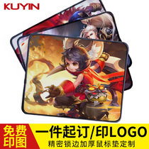 kuyin custom mouse pad high-end to figure custom-made cartoon personality print photo logo creative oversized thick 5MM
