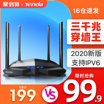 (16 warehouse speed hair) Tengda AC10 dual gigabit wireless router gigabit port home high-speed wifi through the wall king dual frequency 5G through the wall high-power router to enhance the dormitory student bedroom