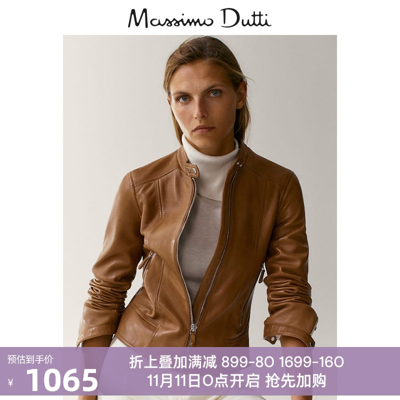 Massimo Dutti Womens Double Press Leather Jacket Leather Hot Street Leather Jacket 04751751778