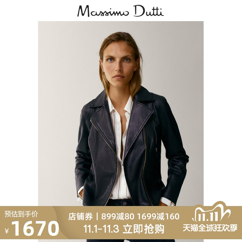 Massimo Dutti Womens Black Leather Bike Jacket Hot Cool Street Leather 04710910800