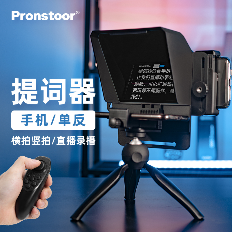 Live speaker portable small one-eye camera mobile phone universal inscription board wordifier host film invisible speech reader