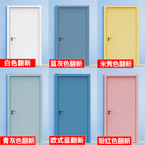 Three green water-based wood paint wood paint home brush paint furniture renovation wood door paint牀 wood paint