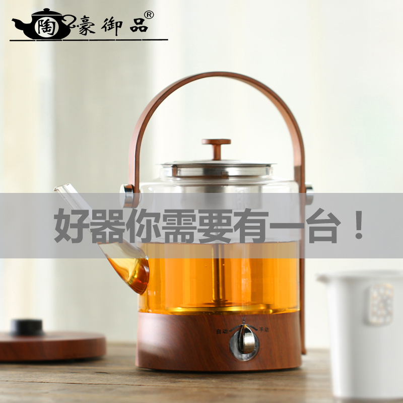 Separate steaming teapot tea set hand-held 沖 teaware thick steamer glass steam teapot tea maker