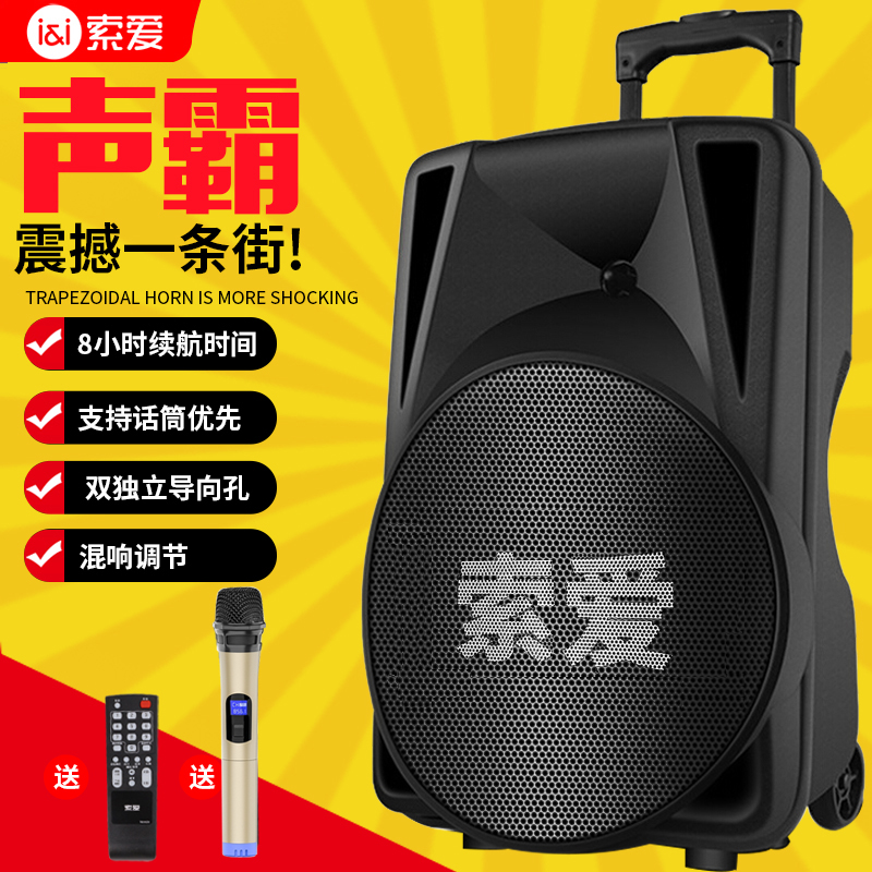 (Can silence the sound) Love Q31 square dance audio outdoor portable mobile lever Bluetooth speaker 12 inch heavy substaus high-power volume with wireless microphone singing k song dance performance