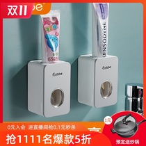 Cabe fully automatic squeeze toothpaste set wall-mounted hole-free toothpaste toothbrush holder lazy squeeze artifact