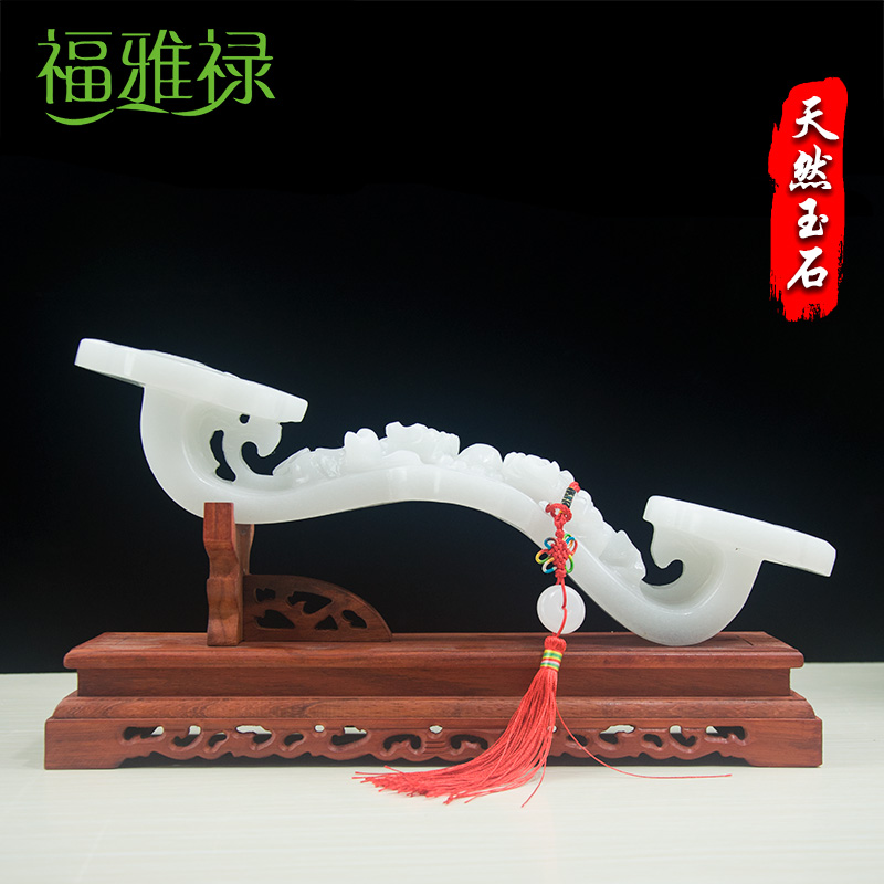 Fu Yalu jade as intended to set pieces of living room wine cabinet Xuanguan shop Joe move natural jade gift new room auspicious decoration