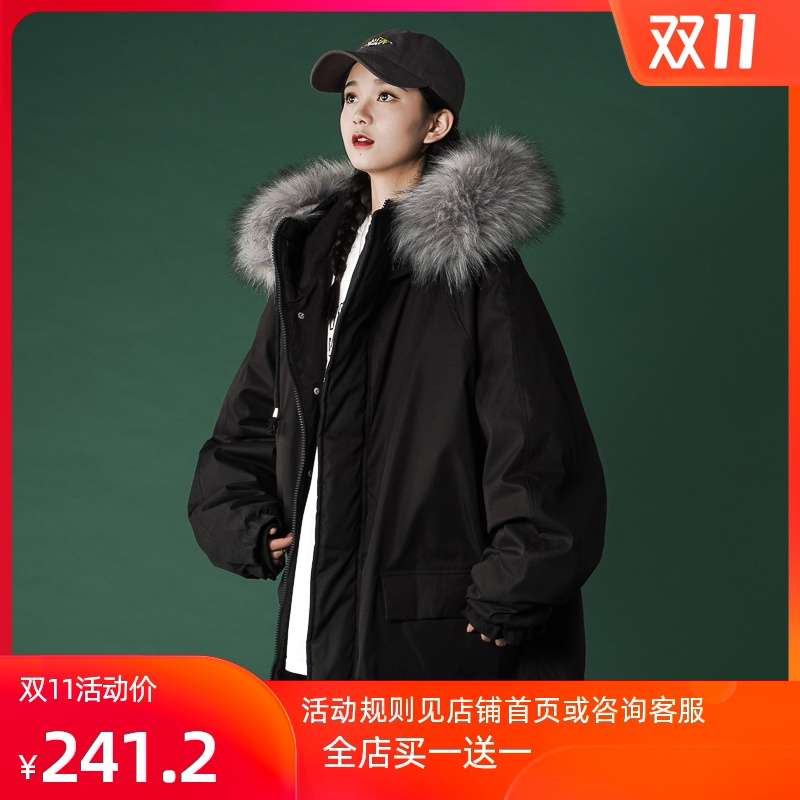 (Buy one to send one) winter cotton jacket 2020 new female ins tide thickened Korean version of loose cotton wool