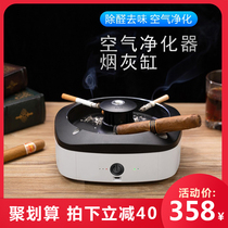 Air purifier intelligent creative personality ashtray trend home living room ins wind-style Nordic luxury large office ancient hotel hotel ktv smoke-free second-hand smoke