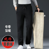 Mens cotton pants winter plush sweatpants middle-age lambskin plus thick pants dad winter clothes warm outside wear