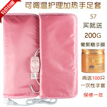 Hand care set thermothermal heating gloves foot cover hand care wax treatment hand membrane hand maintenance gloves