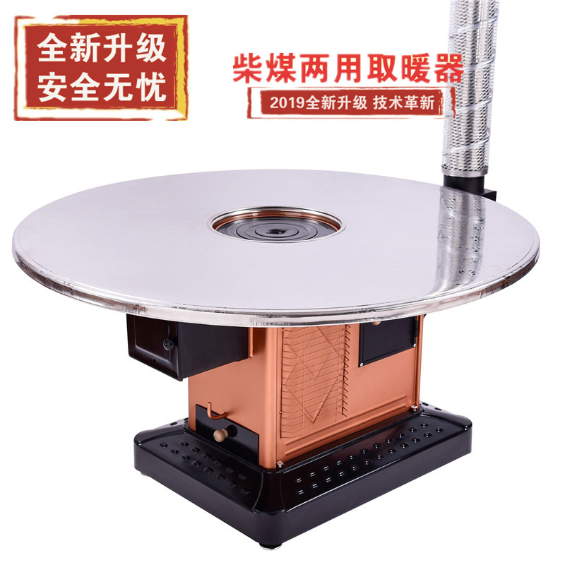 Furnace household coal heating room oven firewood coal two-use wind furnace winter rural smokeless wood stove