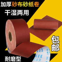 JB-5 sand cloth roll hand tear sand cloth with carpentry sand skin metal sand belt soft cloth roll 60 eyes 800 eyes sanding sand paper