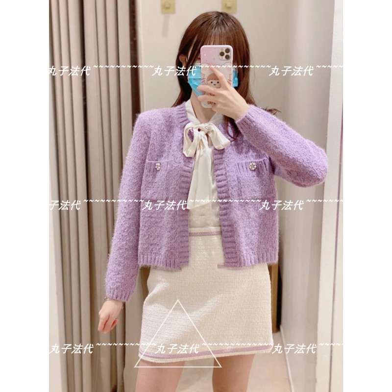 MAJE small fragrance taro purple sweater knitted cardigan jacket 21 early spring female MFPCA00163