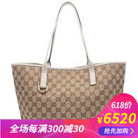 a33dcaed7428 gucci古馳斜挎包新品|gucci古馳斜挎包價格|gucci古馳斜挎包包郵|品牌– 淘 ...
