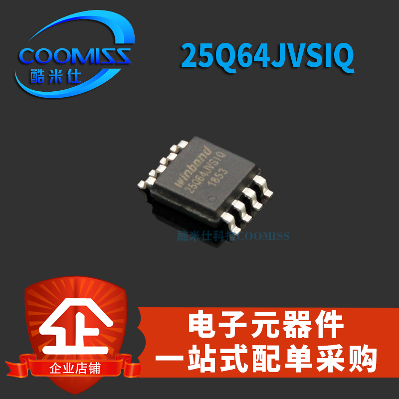 WINDBOND W25Q64JVSIQ 25Q64JVSIQ 25Q64JV SOP-8 FLASH BIOS Chip