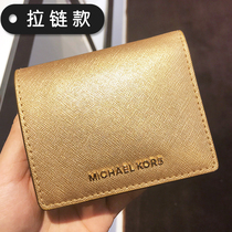 U.S. purchasing Michael kors mk purse the Jurchen leather cross pattern short paragraph wallet zipper wallet card package