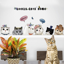 Cute cartoon kitten ornament collage creative living room bedroom bedside wall sticker personalized sofa Background Stickers