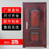 Anti-theft door home door single door security door door door interior steel door garage rental door