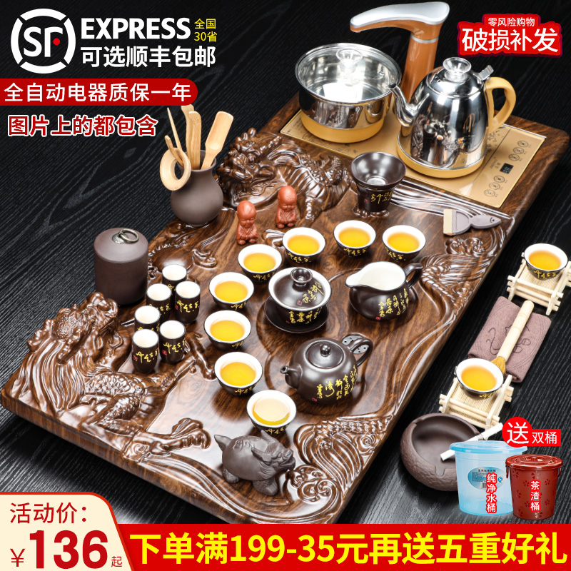 Kung Fu tea set set tea plate solid wood home fully automatic living room simple office ceramic teapot Daohai