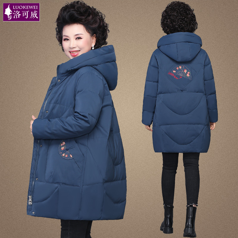 Middle-aged and elderly cotton women 2020 new mother winter coat fattening plus size cotton wool medium long version of down cotton clothing