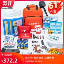 Earthquake emergency rescue package disaster self-rescue family disaster prevention package people prepared for emergency escape package 3 people 4 people suit