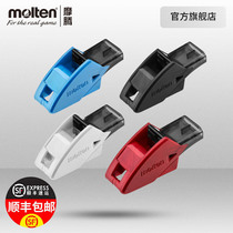 Molten Morten whistle professional basketball referee physical education teacher whistle training outdoor treble whistle