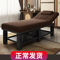 Beauty 牀 beauty salon special massage 牀 push 牀 home physiotherapy牀 with hole-in-the-wall embroidery body 牀