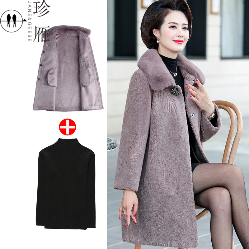 Mother winter clothes cashmere coat thick coat middle-aged womens noble and broad mrs. fur all on the clothes