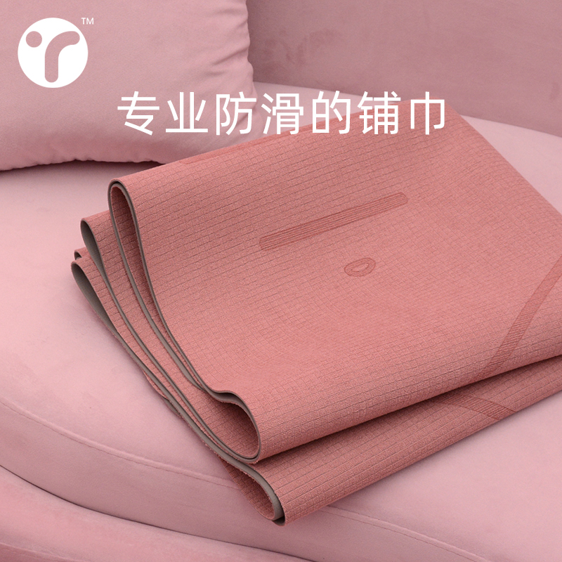 Yoga towel anti-slip sweat-absorbing female professional portable yoga mat cloth towel towel rest blanket yoga blanket