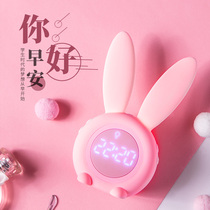 Rabbit alarm clock students with cartoon children dedicated girl princess cute bedroom 牀 head smart electronic alarm
