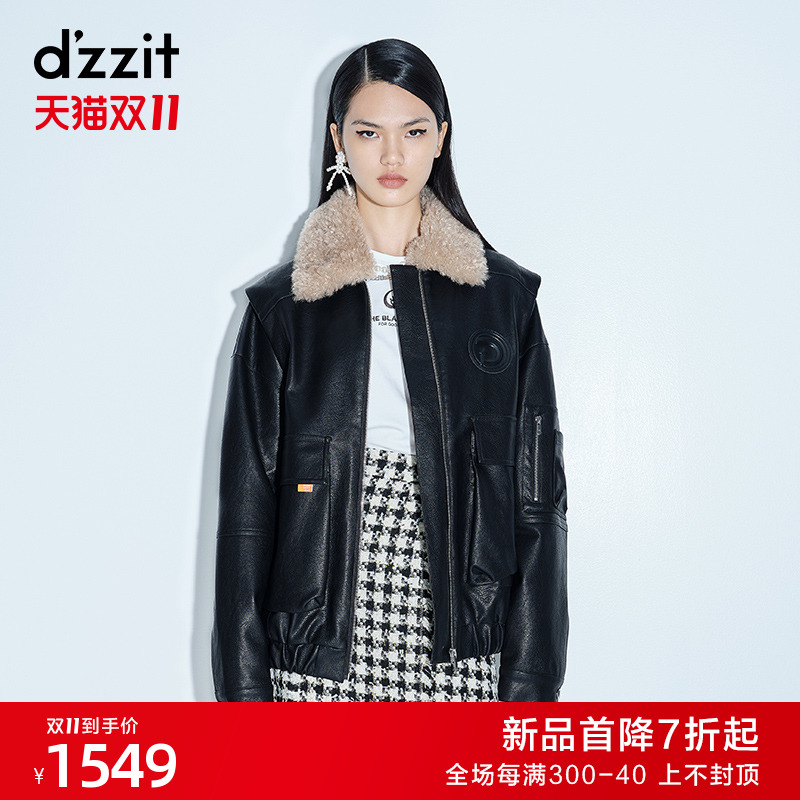Dzzit 2020 winter new black fake two-piece stitched fur collar locomotive leather jacket woman