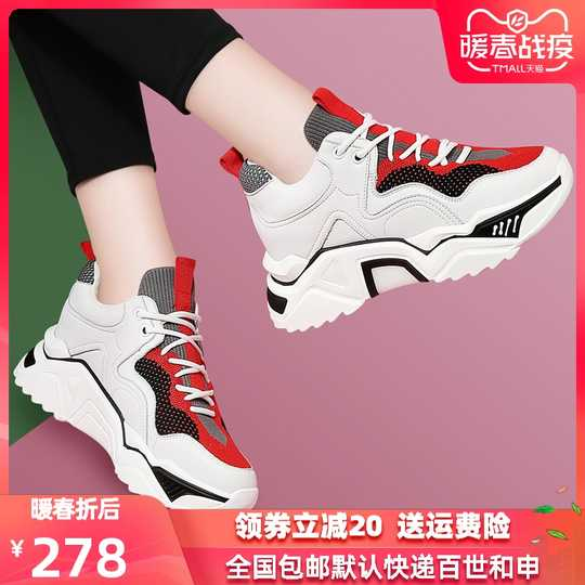 zapatos skechers 2018 new era 102.3