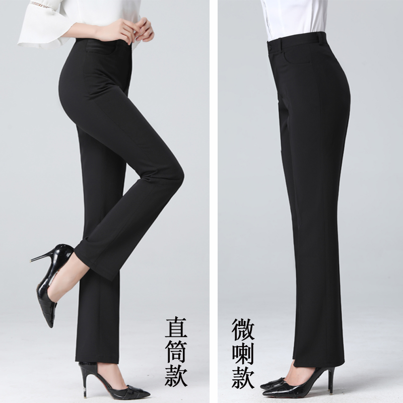Suit pants women autumn and winter feeling professional pants straight waist-high dress black thin work casual pants