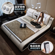 1.8 meter pneumatic modern simplified dermis bed