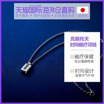 Japans direct mail 託 day CARBOLAY to improve blood circulation magnetic therapy health necklace sports fashion