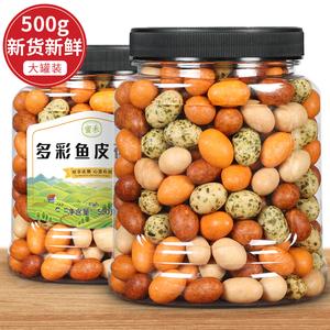 鱼皮花生 – 重庆-南岸区特产