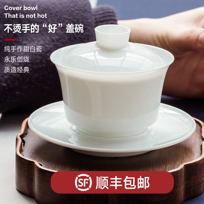 Color family sweet white porcelain cover bowl single tea set Jingdezhen ceramic three only cover bowl tea bowl tea bowl with lid